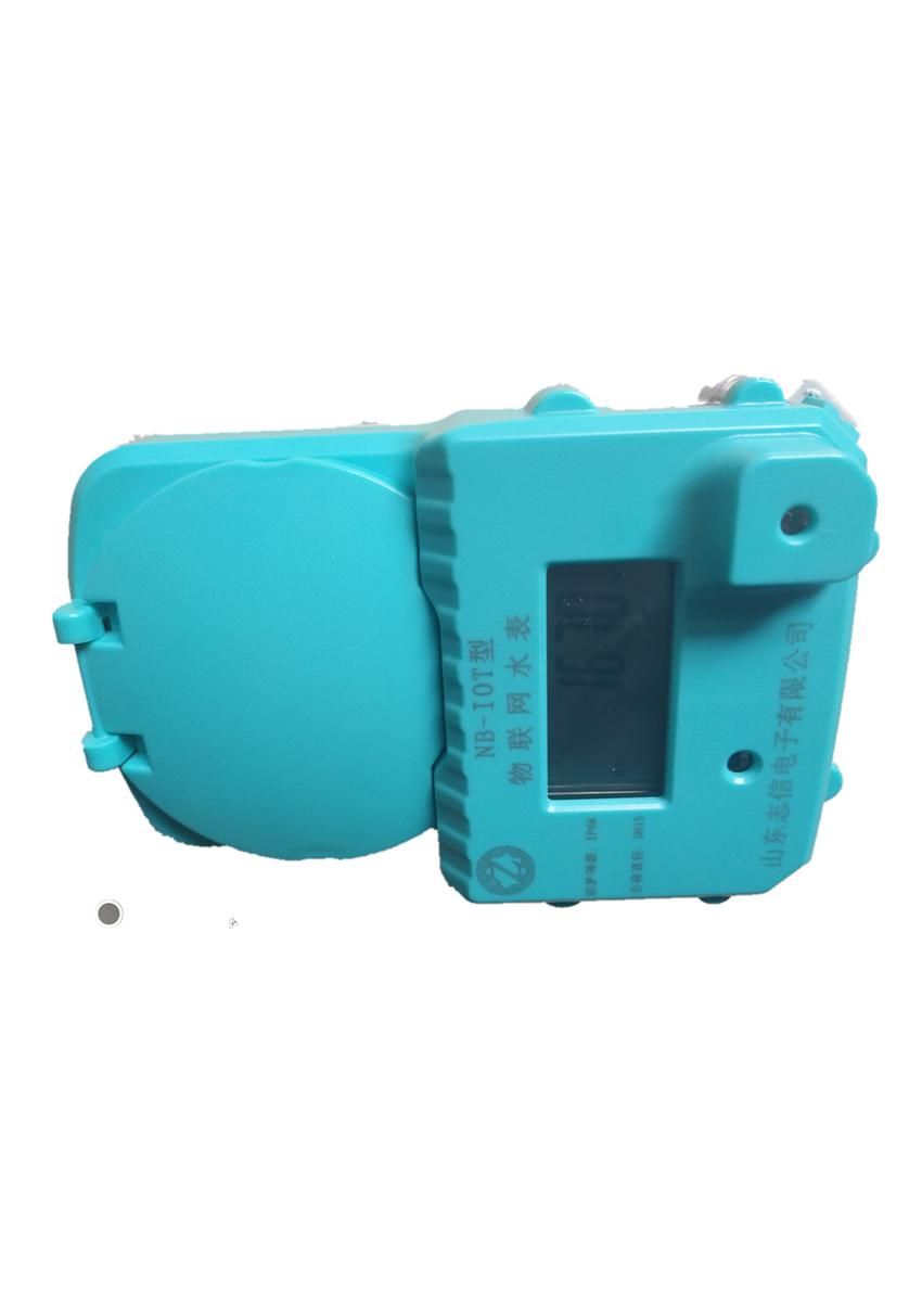 DN20 NB-IOT无线远传智能水表