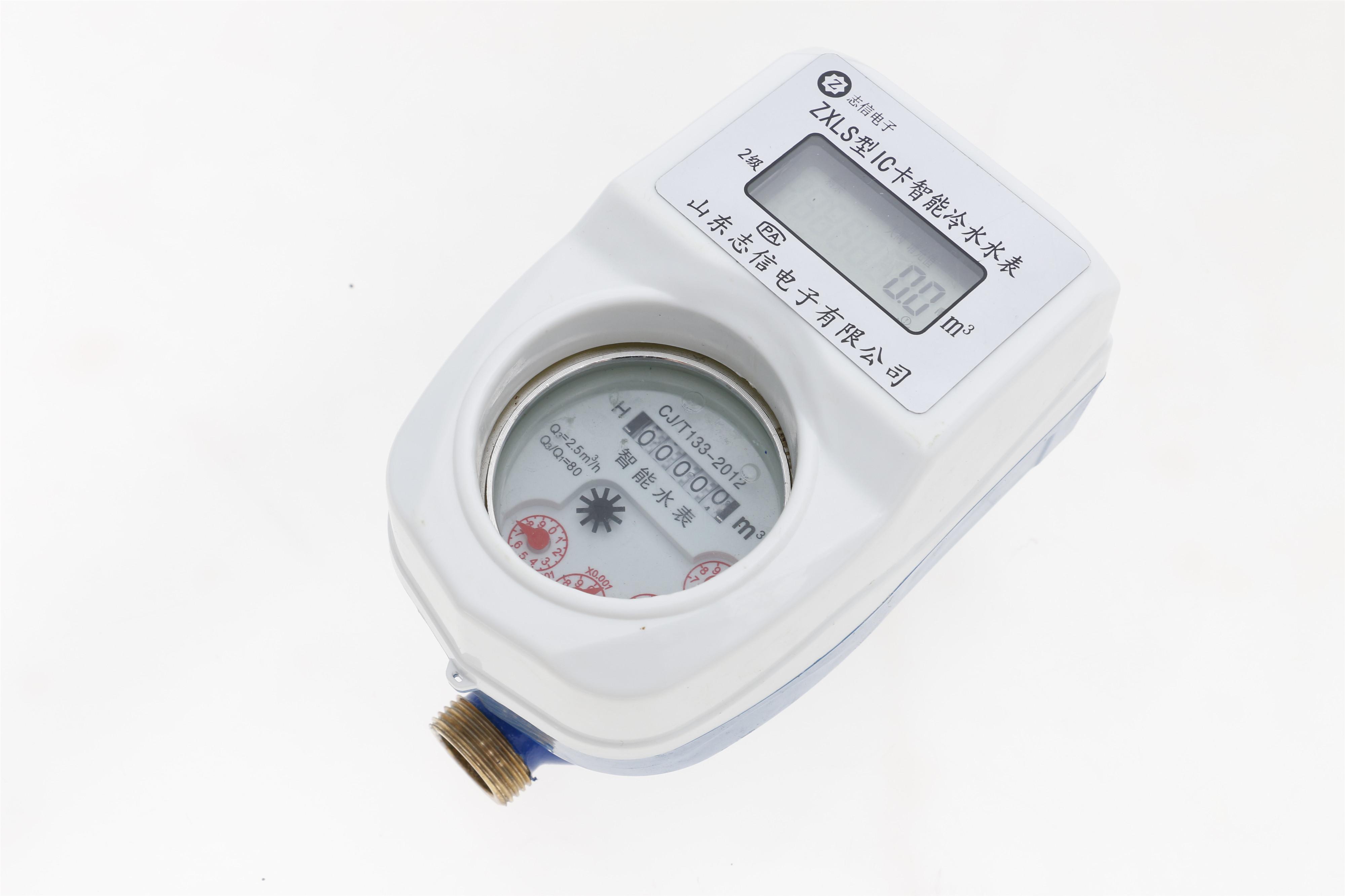 预付费IC卡饮用水智能水表