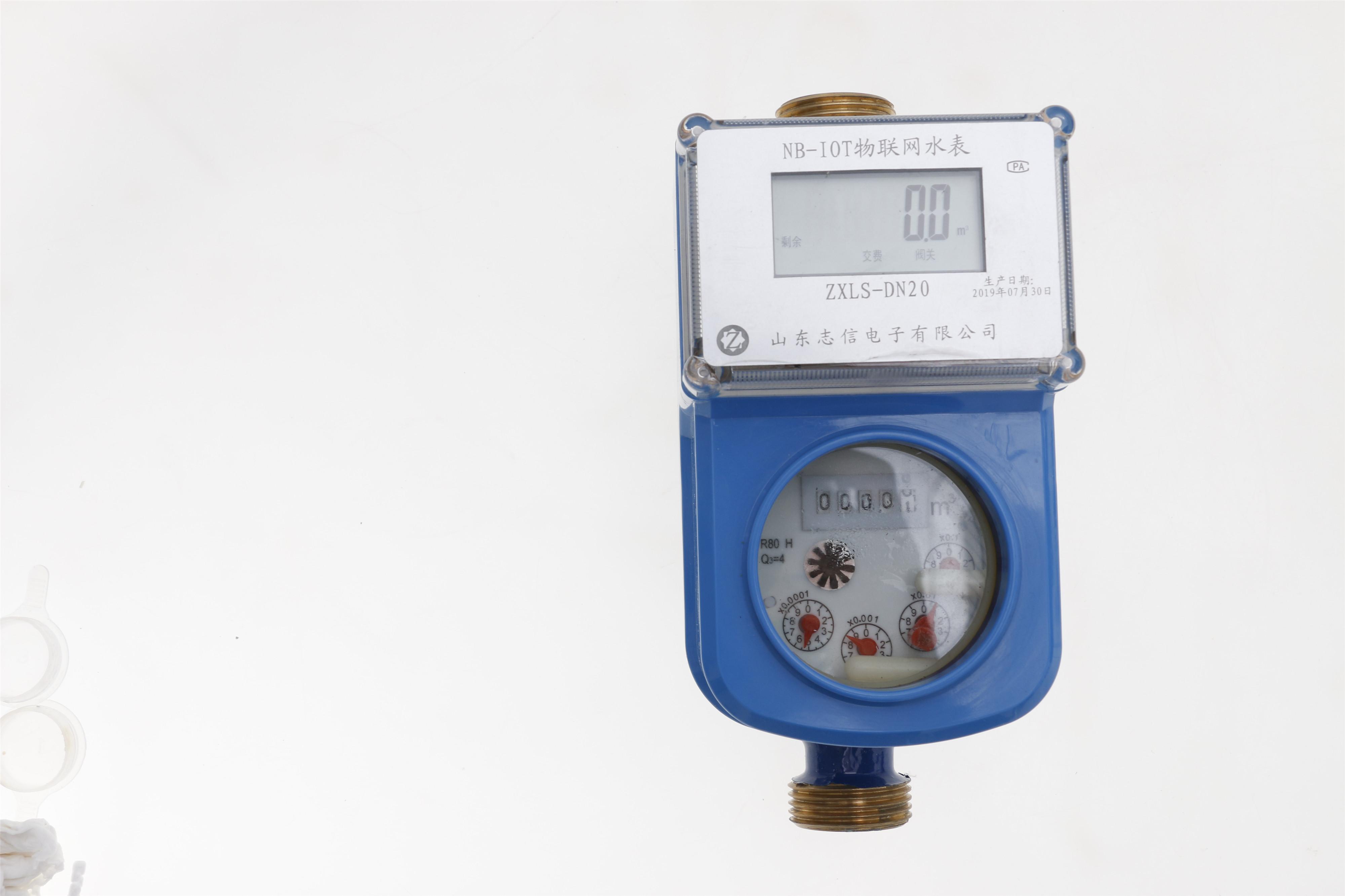 DN15无线远传预付费智能水表
